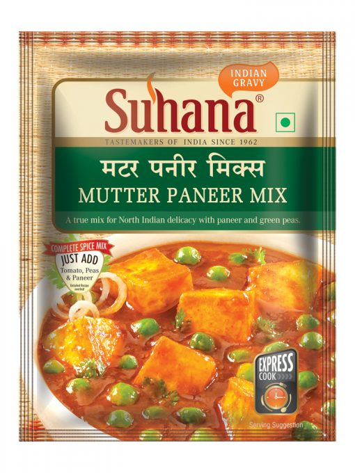 Suhana Mutter Paneer Spice Mix