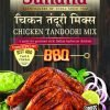 SUHANA CHICKEN TANDOORI MIX