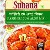 Suhana Kashmiri Dum Aloo Spice Mix 50Gm