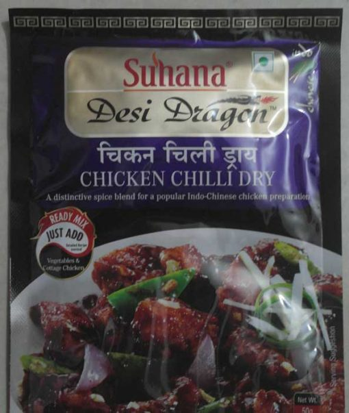 Suhana Chicken Chilli Dry 50Gm